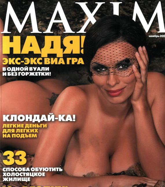 nadezhda_granovskaya_meykher_00