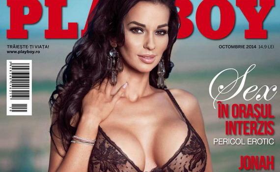 Adina Barbu - Playboy Romania